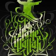 la_ilahe_illallah_by_Krys2looper